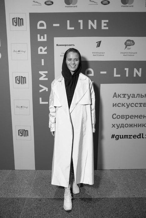 Любовь Аксенова