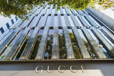 Gucci выпускает первую коллекцию высокого ювелирного искусства