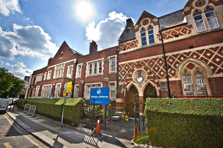 Школа принца Джорджа ипринцессы Шарлотты