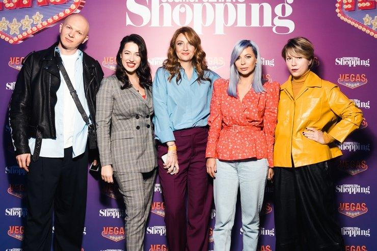 Cosmopolitan Shopping отпраздновал 15 лет