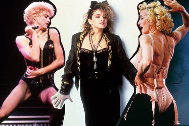 Королева эпатажа: как Мадонна сделала секс частью поп-культуры