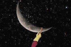 Фазы Луны: как они влияют нанашу жизнь
