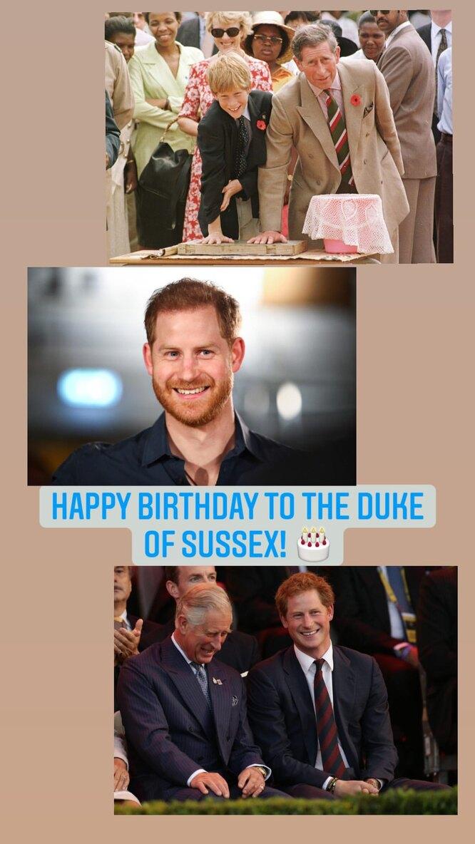 Принц Чарльз и герцогиня Корнуолльская поздравили принца Гарри