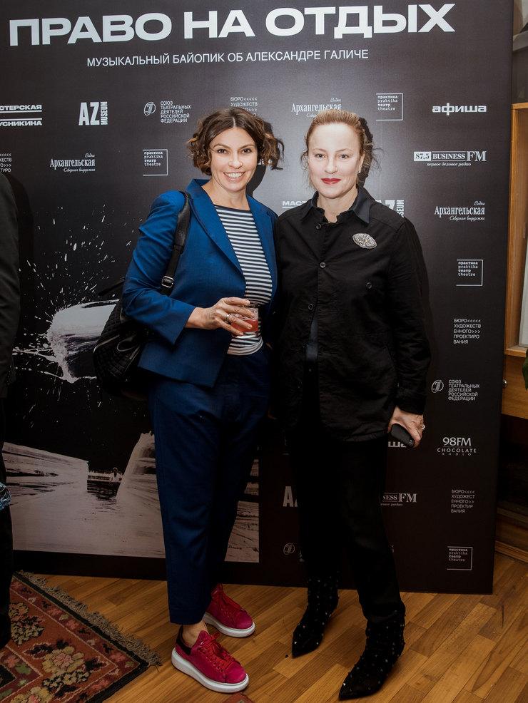 Наталья Синдеева иАлександра Вертинская