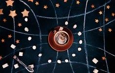 Гороскоп: что готовят нам звезды с 14 по 20 мая