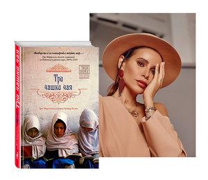 3 любимые книги Айзы Анохиной, которые должен прочитать каждый