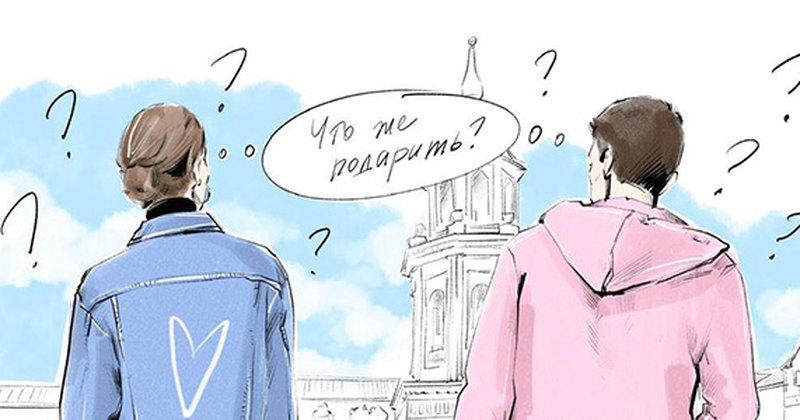 Мода надвоих: одежда иаксессуары встиле унисекс, которые можно подарить на23 февраля и8 марта