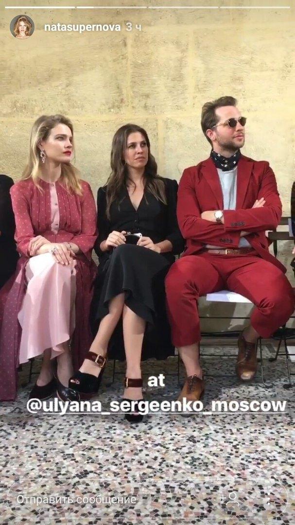 Наталья Водянова иДаша Жукова