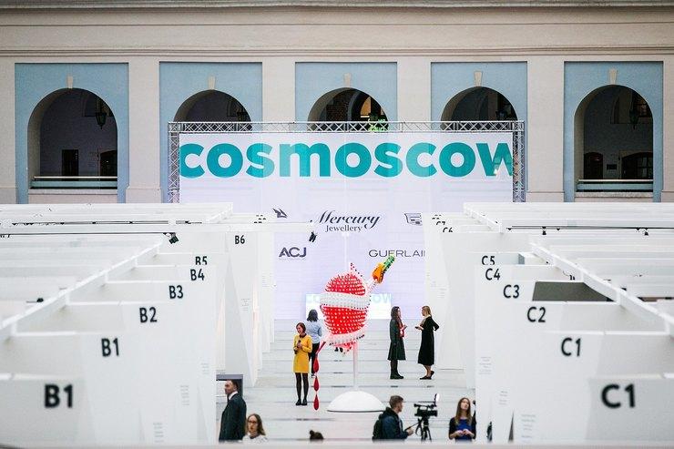 Союз двух искусств: Сosmoscow анонсирует программу ярмарки 2019 года