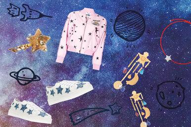 Ты просто космос: украшения инаряды со звездами