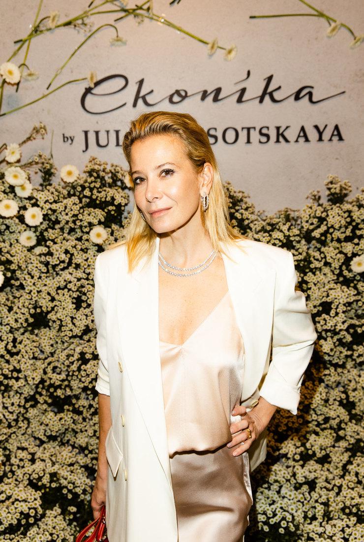 Юлия Высоцкая напрезентации бренда Ekonika