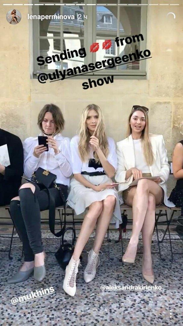 Екатерина Мухина, Елена Перминова иАлександра Кириенко