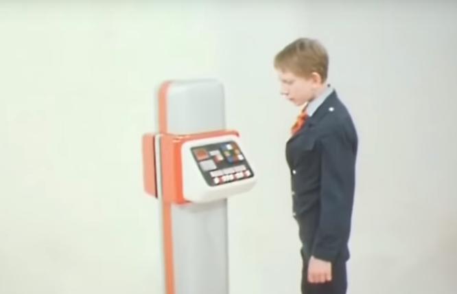 Так выглядела машина времени, которую нашел Коля