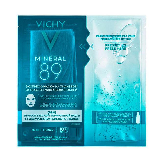 Тканевая экспресс-маска Mineral 89, Vichy