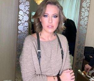 Ксения Собчак отдохнула с Максимом Виторганом на Кипре