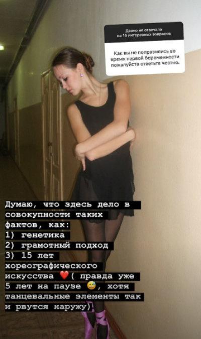 instagram.com/kostenko.94/
