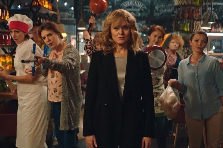 Вышел тизер дебютной комедии Анны Пармас «Давай разведемся!»