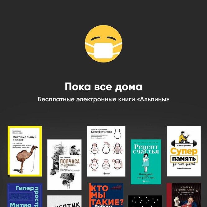 @alpinabook