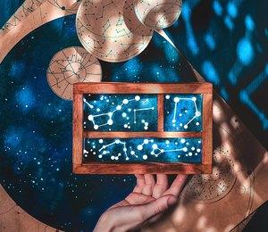 Гороскоп: что готовят нам звезды с9 по15 апреля