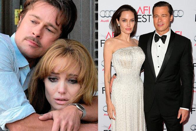 Анджелина Джоли и Брэд Питт в фильме «Лазурный берег» и в жизни