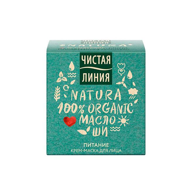 Крем-маска для лица Питание Natura 100% Organic, Чистая Линия