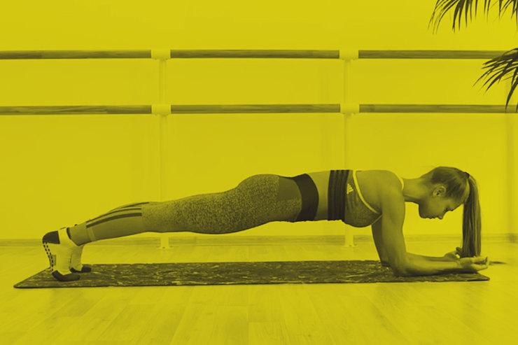 Как привести тело вжеланную форму: 5 простых упражений, которые можно выполнять дома