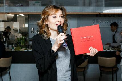 Красная книга: впродаже появилась «Книга детокс-рецептов» Юлии Титель