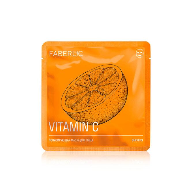 Тонизирующая маска для лица Vitamin C, Faberlic