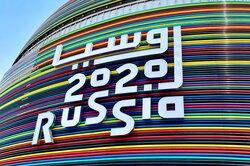 Фестиваль фольклора ине только: все, что нужно знать опавильоне России на«Экспо-2020»