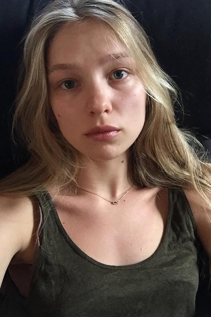 Кристина Кусакина
