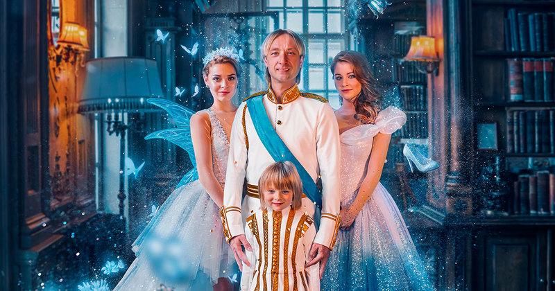 «Золушка»: самое волшебное ледовое шоу!