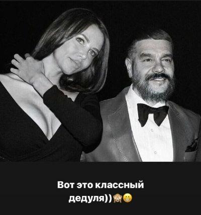 instagram.com/volkonskaya.reshetova/