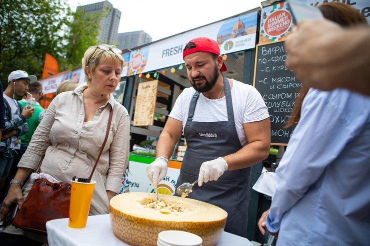 В Москве пройдет Italian Week Festival