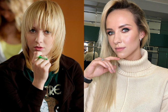 Лена Третьякова тогда и сейчас